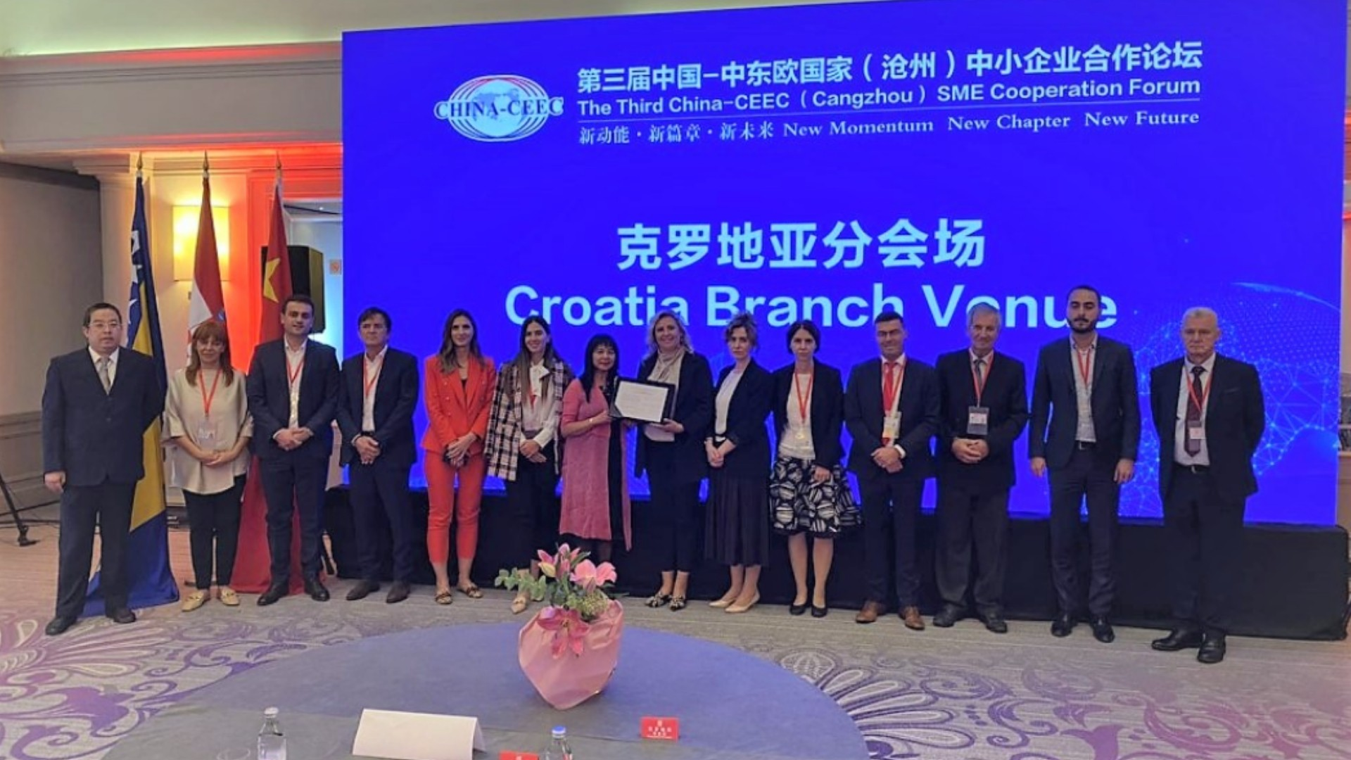 Prijedorčanka a.d. učesnik Foruma malih i srednjih preduzeća iz Kine i CIE